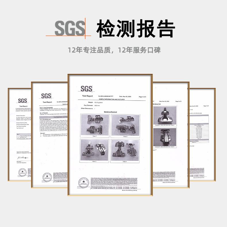 sgs图片.jpg